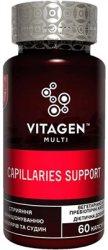 Поддержка вен и капилляров (Capillaries Support), Vitagen