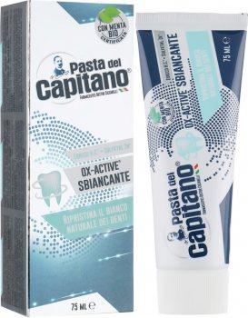 Зубная паста Отбеливающая, Pasta del Capitano