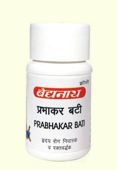 Прабхакар Вати (Prabhakar Vati), Baidyanath