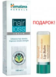 Крем от выпадения волос Himalaya Herbals и cолнцезащитный бальзам для губ В ПОДАРОК!