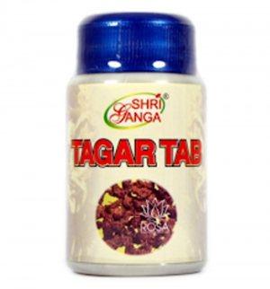 Тагара (Tagar), Shri Ganga