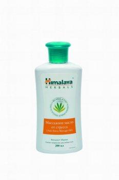 Масло массажное от стресса, Himalaya Herbals