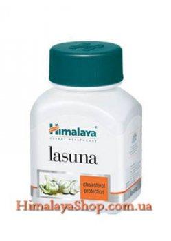 Ласуна (Lasuna), Himalaya Herbals