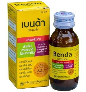 Суспензия от глистов и кишечных паразитов Бенда (Benda), Thai Nakorn Patana