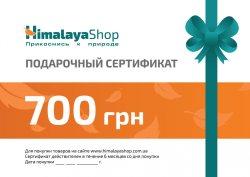 Подарочный сертификат 700 HimalayaShop