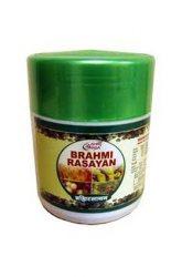 Брахма Расаян (Brahma Rasayan), Shri Ganga
