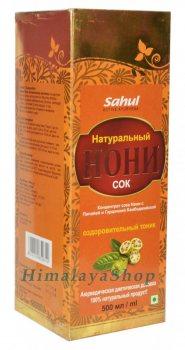 Натуральный сок нони, Sahul