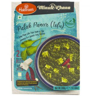 Готовое блюдо Палак Панир (Palak Paneer Minute Khana), Haldiram's