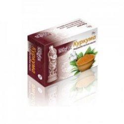 Аюрведическое мыло с куркумой, Aasha Herbals
