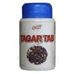 Тагар (Tagar), Shri Ganga