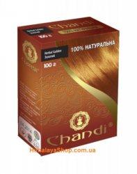 Лечебная аювердическая краска для волос Chandi, Золотая