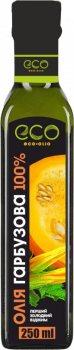 Масло семян тыквы, Eco-Olio