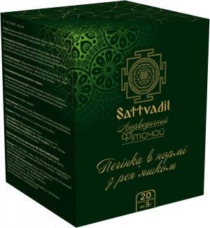 Аюрведический чай Печень в норме с репейником (Liver in the Normal Condition with Agrimonia), Sattvadil
