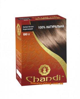 Лечебная аюрведическая краска для волос Chandi, Коричневая