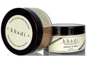 Крем для лица и тела Шоколад и Мед (Chocolate-Honey Butter), Khadi
