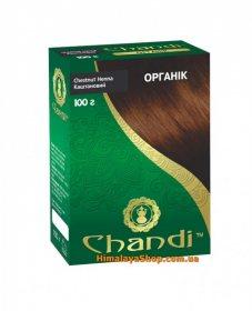 Травяная краска для волос Chandi Organic, Каштановая