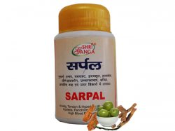 Сарпал (Sarpal), Shri Ganga