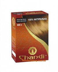 Лечебная аюрведическая краска для волос Chandi, Светло-коричневая