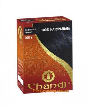 Лечебная аюрведическая краска для волос Чёрная, Chandi