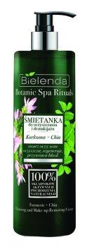 Молочко для демакияжа куркума чиа Botanic Spa Rituals, Bielenda