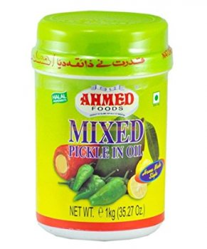 Пикули Микс (Pickle Mixed), Ahmed