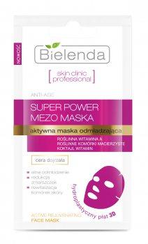 Омолаживающая маска для лица SKIN CLINIC PROFESSIONAL, Bielenda