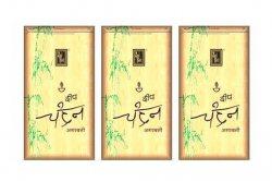 Благовония индийские Chandan(сандал), ZEDBLACK