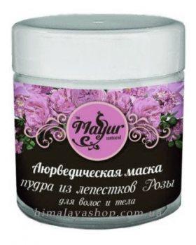 Аюрведическая маска из лепестков розы, Mayur