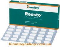 Реосто (Reosto), Himalaya Herbals