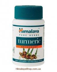 Турмерик (Turmeric), Himalaya Herbals
