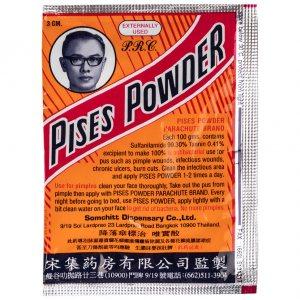 Антибактериальный тайский порошок (Pises Powder), Somchitt Dispensary