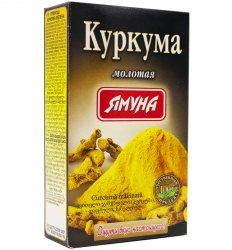 Куркума молотая (Turmeric powder), Ямуна
