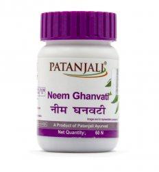 Ним Гханвати (Neem Ghanvati), Patanjali