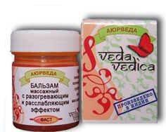 Разогревающий и расслабляющий массажный бальзам Fast, Veda Vedica