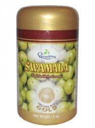 Витаминная паста из мякоти амлы, SWAMALA