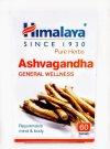 Ашваганда (Ashwagandha), Himalaya Herbals - доп. фото
