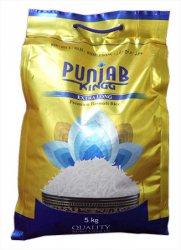 Рис Басмати Премиум, Панджаб (Premium Basmati ), Panjab