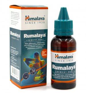 Румалая масло (Rumalaya liniment), Himalaya Herbals