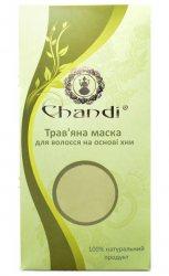 Травяная маска для волос на основе индийской хны, Chandi