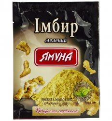 Имбирь молотый (Ginger Powder), Ямуна
