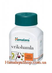 Врикшамла (Vrikshamla) Himalaya Herbals 60 капсул