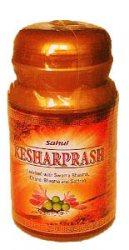 Кешапраш (Kesharprash), Sahul