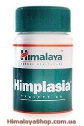 Химплазия (Himplasia), Himalaya Herbals