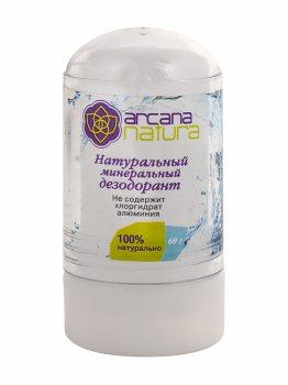 Дезодорант-кристалл минеральный Arcana Natura