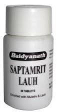 Saptamrit Lauh, Baidyanath