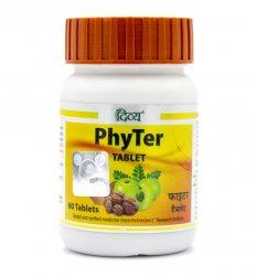 Фитер (PhyTer), Patanjali