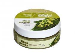 Маска для лица с нимом Глубокое ощищение, Aasha Herbals