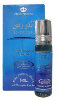Мужские масляные духи Al-Nourus blue, Al-Rehab