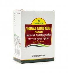 Йогараджа гуггул гулика (Yogaraaja Gulgulu Gulika Tablet), Nagarjuna
