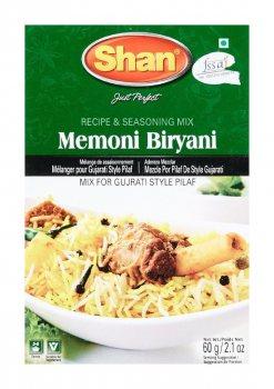 Приправа Memoni Biryani, Shan